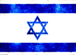 Israeli Flag with Star of David